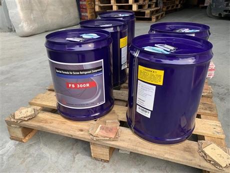 原装复盛冷冻油FS300R