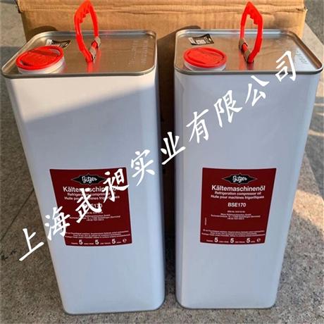 比泽尔冷冻油BSE170