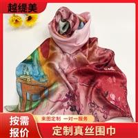 定做真丝围巾 围巾定制 时尚真丝女士围巾 越缇美围巾定制