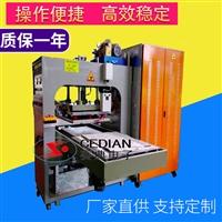 高周波吸塑包装封口机 滑台式PVC塑料热合机 赛典工厂
