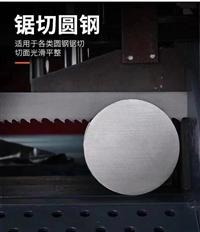 帶鋸條大理生產廠家 強力齒鋸條4450 鋼筋鋸條 源頭廠家直供