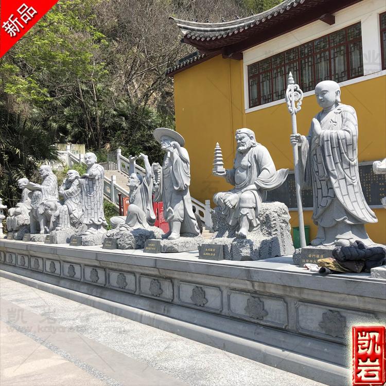 安微石雕十八罗汉  精雕18罗汉石雕像  石雕十八罗汉厂家