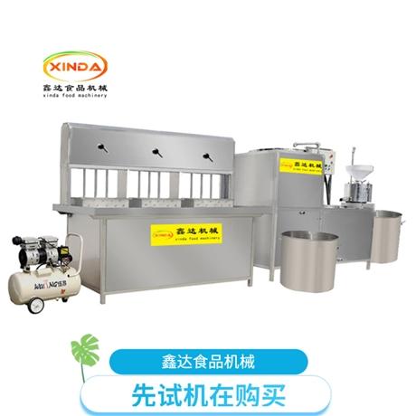 臨汾全自動豆腐機 商用自動豆腐機 技術免費培訓