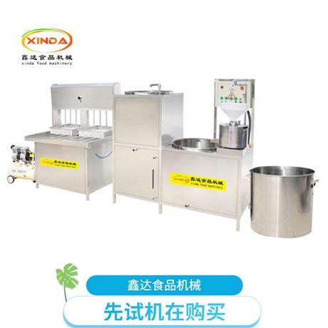 朔州生產豆腐機 好用實用豆腐機 免費安裝培訓