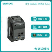西門子變頻器G110荊門代理6SL3211-0KB11-2UA1