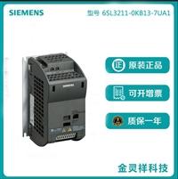 西門子變頻器宜昌市代理6SL3211-0KB13-7UA1