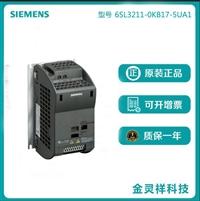 西門子變頻器黃岡市代理G110系列6SL3211-0KB17-5UA1