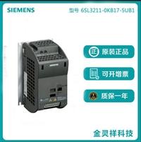 西門子變頻器十堰市代理G110系列6SL3211-0KB17-5UB1