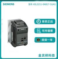 西門子變頻器河池市代理G110系列6SL3211-0AB17-5UA1