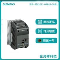 西門子變頻器崇左市代理G110系列6SL3211-0AB17-5UB1
