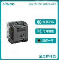 西門子變頻器G110總代理6SL3211-0AB21-1UB1