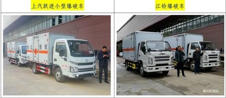 西藏危货运输车,危险品运输车底盘配置