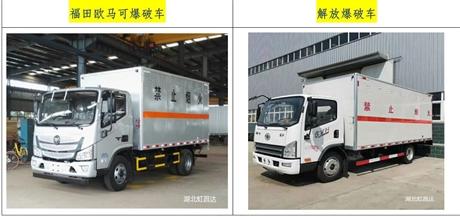 内蒙古危货车,危险品运输车2021新标准