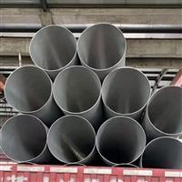 环保工程用316L不锈钢管