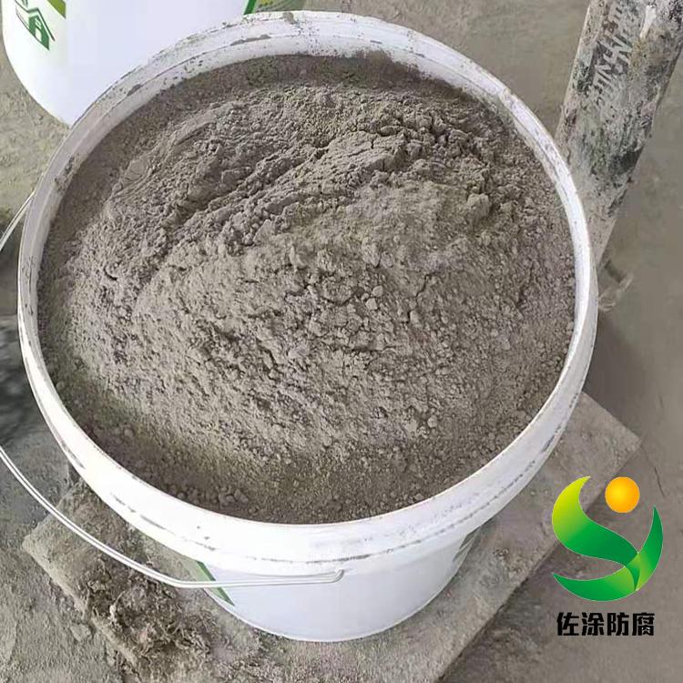国标水泥基渗透结晶涂料