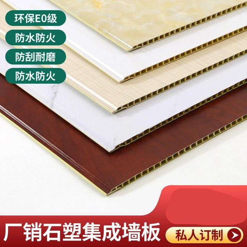 竹木纤维集成墙板 全屋装修材料 客厅吊顶装饰板