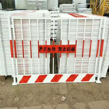 施工现场可定制移动建筑基坑护栏网施工道路口警示隔离栏