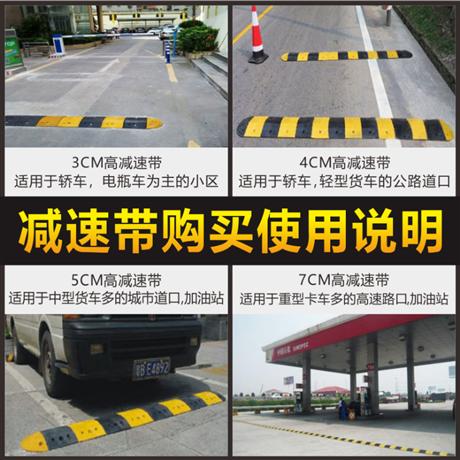 河南工厂直供实心人字形多规格橡胶铸钢铸铁厚坡减速缓冲带