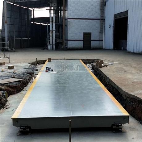 厂家供应数字式电子地磅秤50吨100吨SCS系列货车称重电子汽车衡