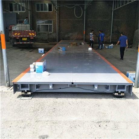 3X15M地中衡数字式电子汽车衡 SCS100吨地衡收粮电子秤
