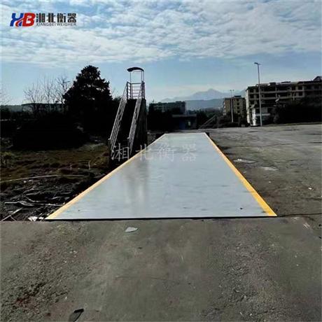 湘潭80t地磅汽车衡厂家包安装