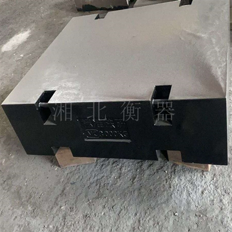 福建4吨5T配铁砝码10T6吨40000KG3吨铸铁砝码配重块标准砝码