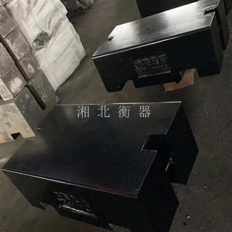湖南铸造配重铁大型压重块10t5吨2吨1t标准砝码
