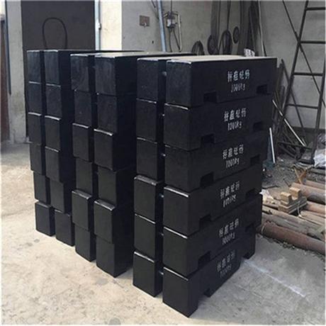 达州大吨位砝码10吨5吨3吨2吨标准砝码价格