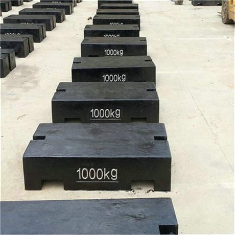 新疆1吨锁型砝码带计量检定证书1000kg铸铁标准砝码厂家