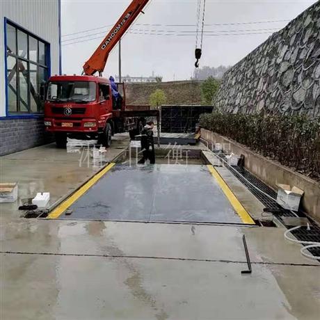 湘潭旧地磅转让安装 二手大地磅80-100吨 3x12米10m电子汽车衡