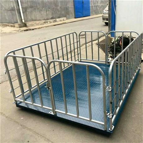 重庆电子地磅秤供应 1吨2吨3吨各种小地磅报价 移动式地磅 畜牧秤