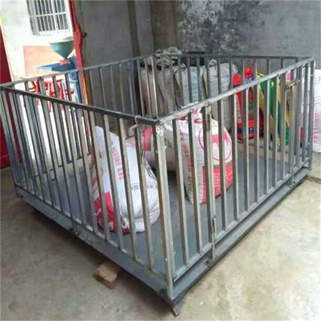 1-3吨猪场地磅秤 生猪养殖行业牲畜秤