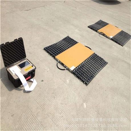 无线便携式地磅称重仪 长沙道路交通治超检测轴重秤