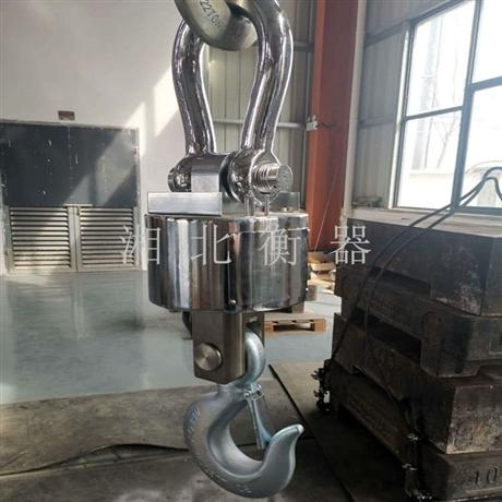 长沙工地称钢卷10吨无线打印吊钩秤 行车上用悬挂式10t电子秤吊秤