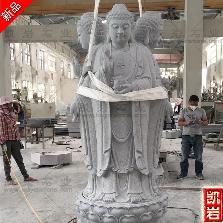 石雕释迦牟尼佛  大型石雕如来佛祖  惠安石雕释迦牟尼佛厂家