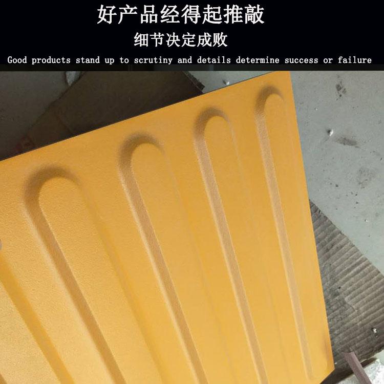 盲道砖厂家众光产品影响力 山西盲道砖