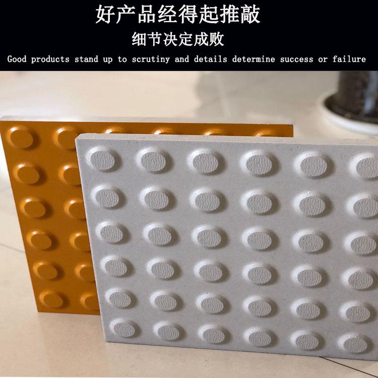 天津盲道砖厂家 众光有自己的生产场地
