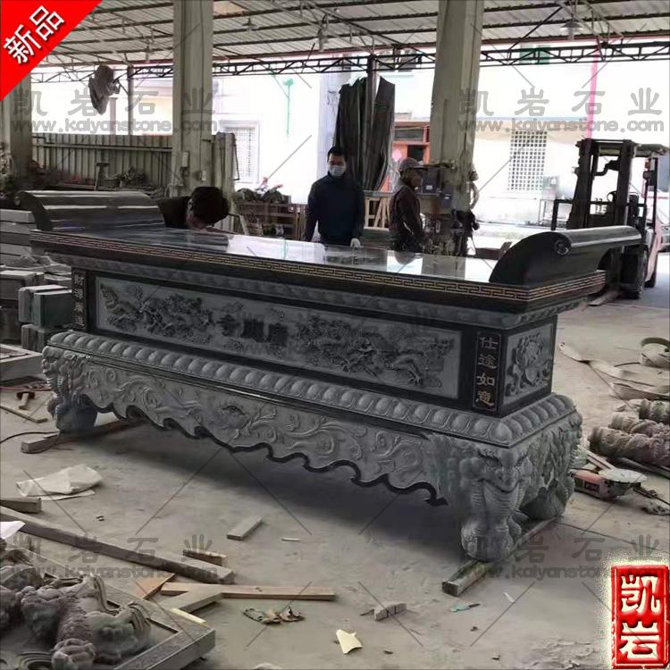 石雕供桌  仿古石雕供桌  烧香祭祀供台摆件 厂家直供