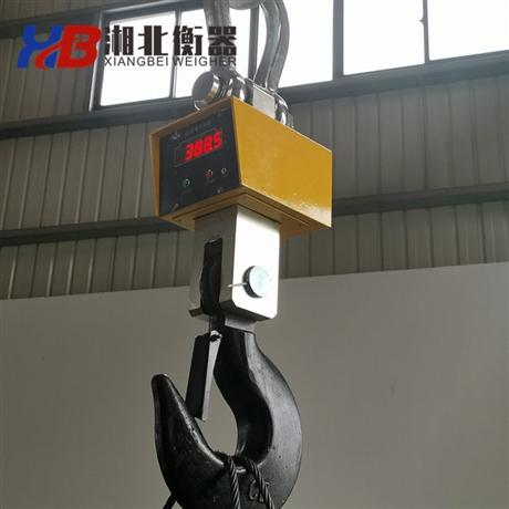 郴州15吨电子吊磅秤 天车行吊用10T吊钩秤批发