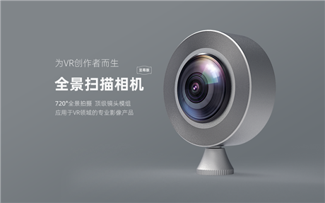 VR全景相机新时代互联网营销趋势