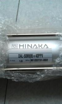 HINAKA气缸DAL-50M695+40PPV,HINAKA磁性开关