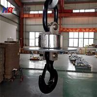 上海百鹰高温无线吊秤OCS-20T耐高温型电子吊钩秤厂家供应