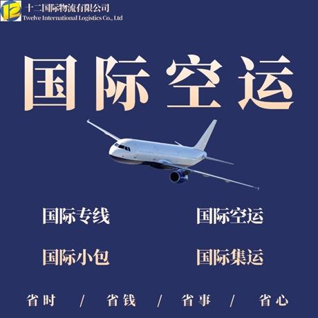 广州DHL快递 寄欧洲快递 快递服务 国际快递