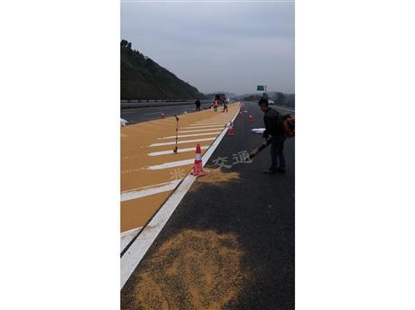 重庆彩色抗滑层路面施工 陶瓷颗粒薄层抗滑层公司