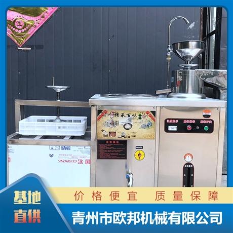 60型氣動豆腐機 歐邦60型手動豆腐機 廠家直供
