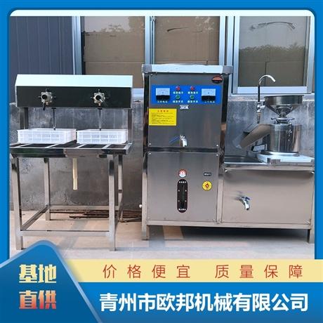 200型氣動豆腐機加工 歐邦機械 自動豆腐機直供