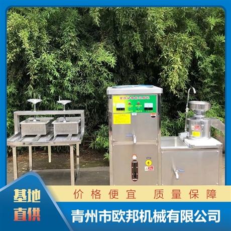 歐邦自動豆腐機 200型氣動豆腐機 質量保障