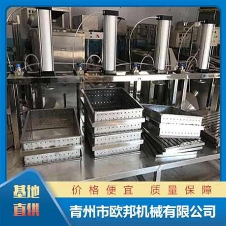 豆腐成型機廠家 歐邦自動豆腐成型機 可定制