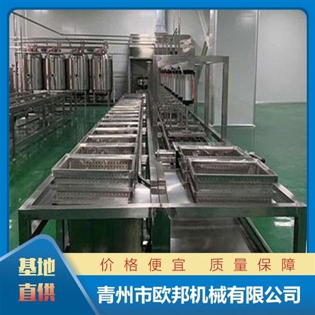 豆腐成型機加工 自動豆腐成型機 歐邦機械