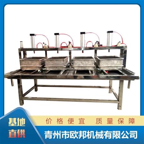 自動豆腐壓榨機 歐邦豆腐壓榨機供應商